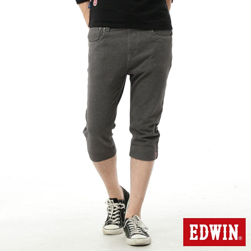 【790元優惠↘】EDWIN 針織七分休閒褲-男款 灰色