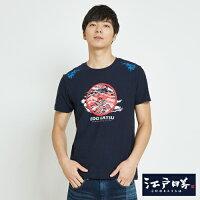 EDOKATSU江戶勝 富士山印 短袖T恤-男款 丈青 零碼-EDWIN-潮流男裝