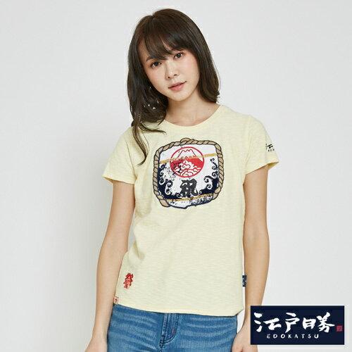【OUTLET同步。新品5折↘】【江戶勝系列】EDWIN EDOKATSU 江戶酒繩刺繡 短袖T恤-女款 淡黃色