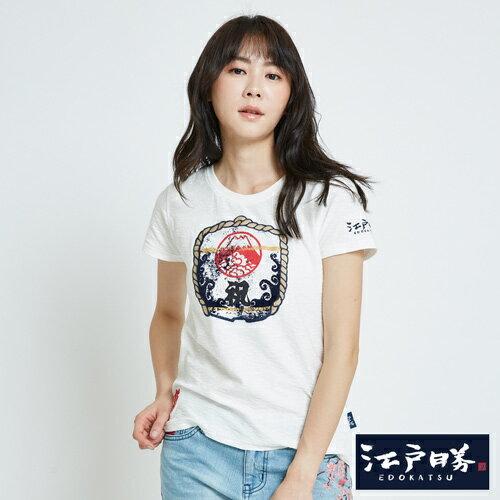 【5折優惠↘】【江戶勝系列】EDWIN EDOKATSU 江戶酒繩刺繡 短袖T恤-女款 米白【品牌限定| 滿2000憑優惠券序號SUPERBRAND↘訂單9折| 折抵上限400元】