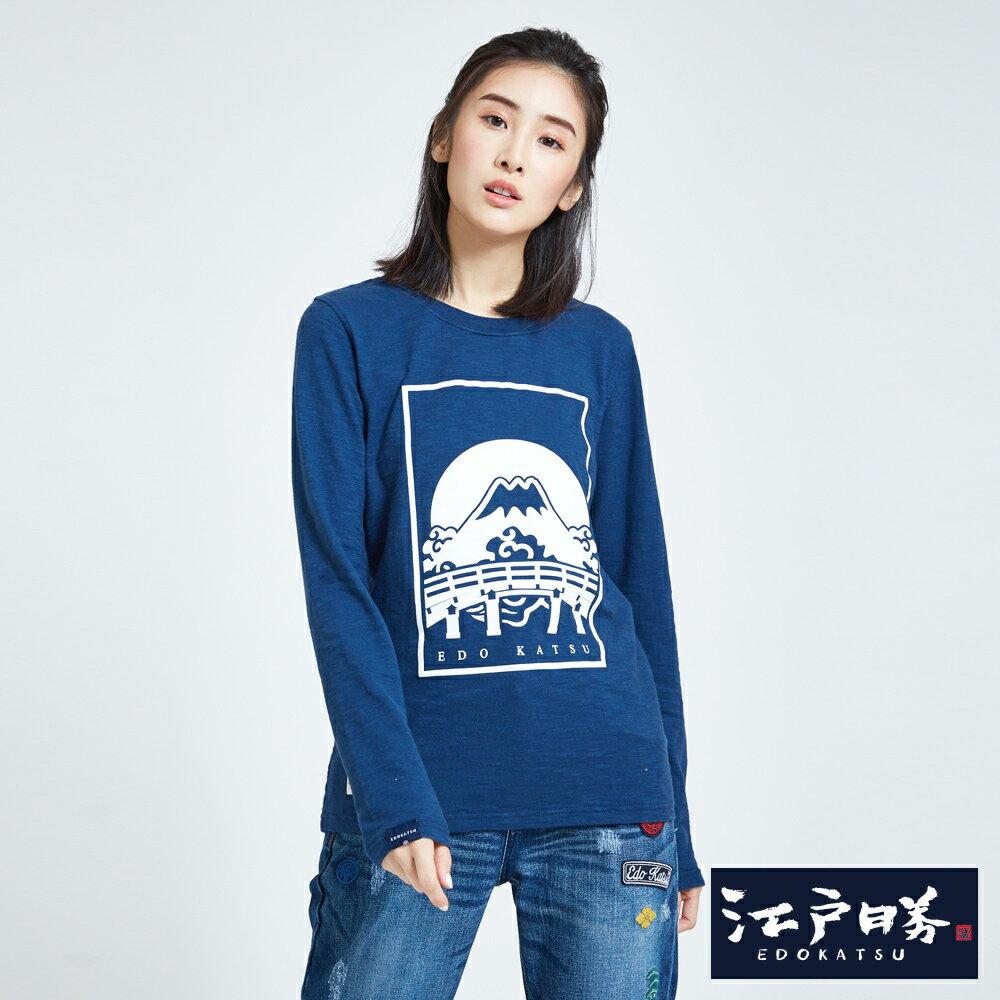 EDOKATSU江戶勝 潮LOGO 薄長袖T恤-女款 灰藍