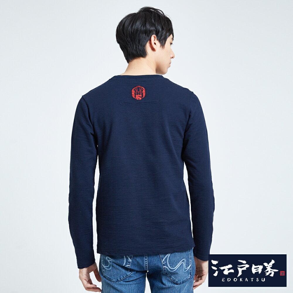 EDOKATSU江戶勝 噴漆斑駁 厚長袖T恤-男款 丈青 2