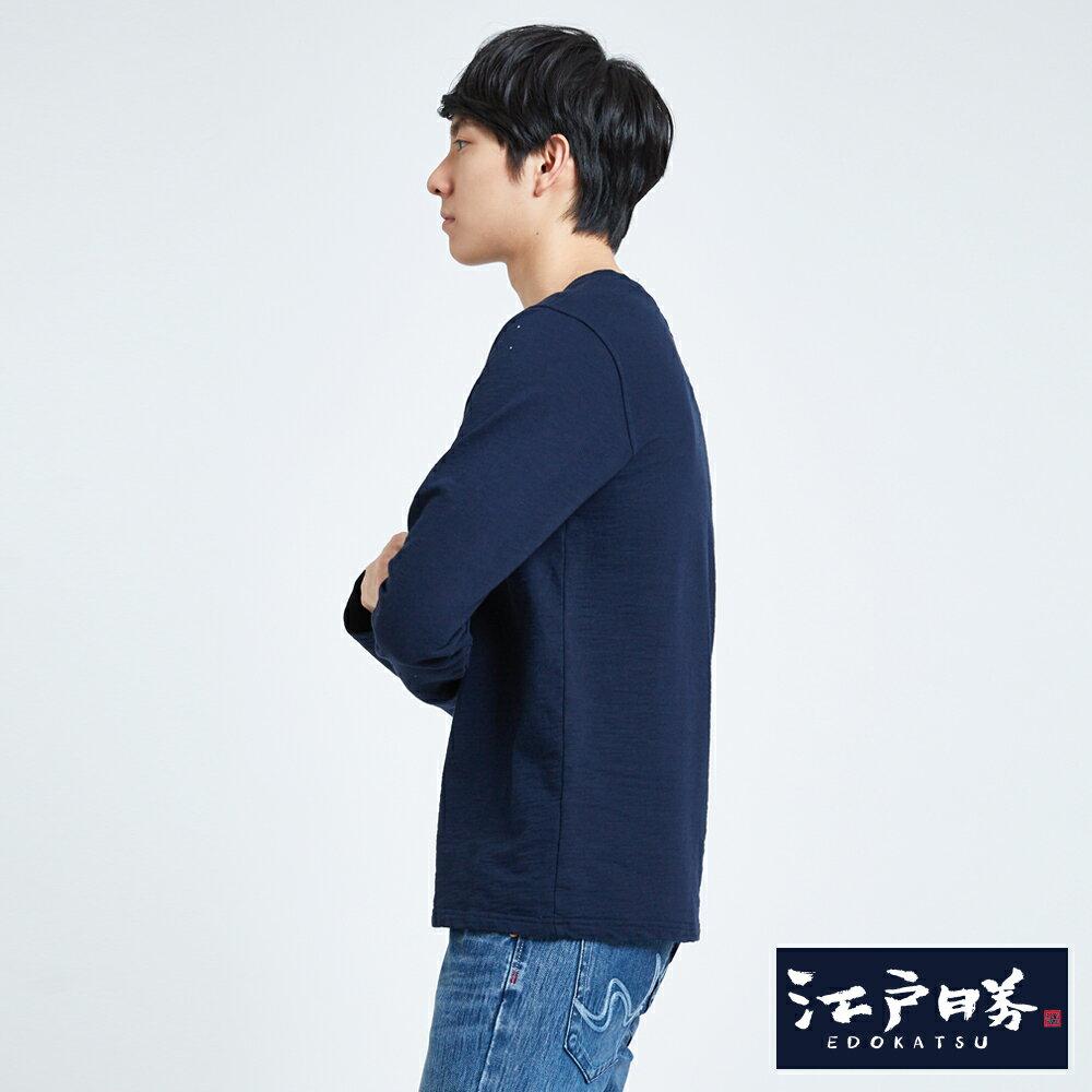 EDOKATSU江戶勝 噴漆斑駁 厚長袖T恤-男款 丈青 4