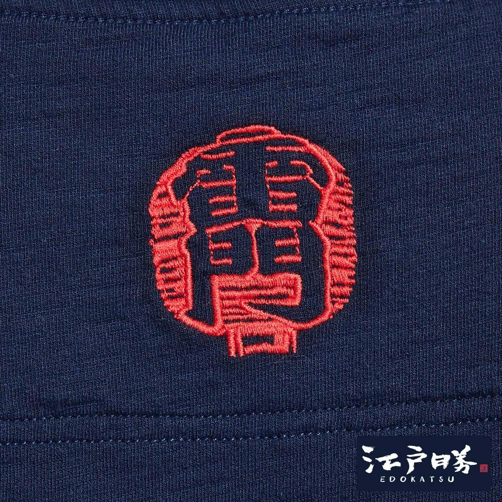 EDOKATSU江戶勝 噴漆斑駁 厚長袖T恤-男款 丈青 9