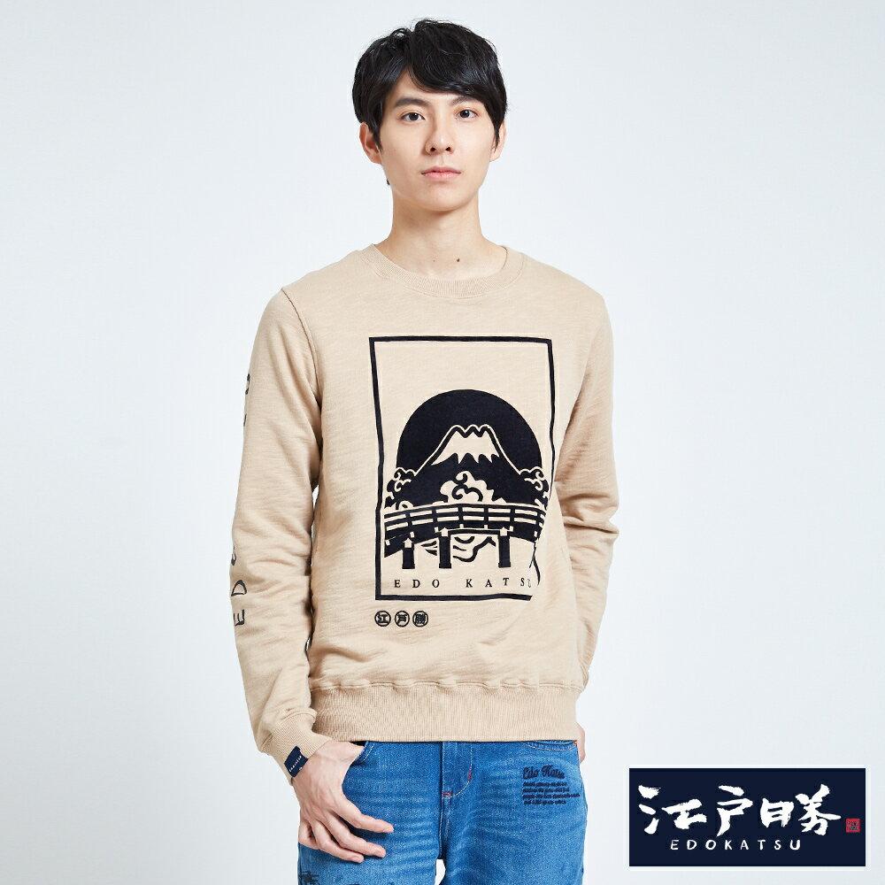 EDOKATSU江戶勝 潮LOGO 厚長袖T恤-男款 卡其