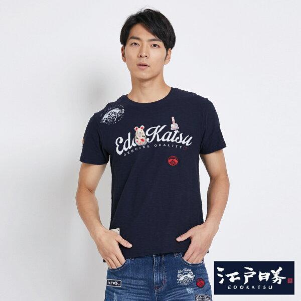 【新品上市↘】【江戶勝系列】EDWINEDOKATSU童玩鼠偶短袖T恤-男款丈青【5月會員消費滿3000元再賺15%點數】