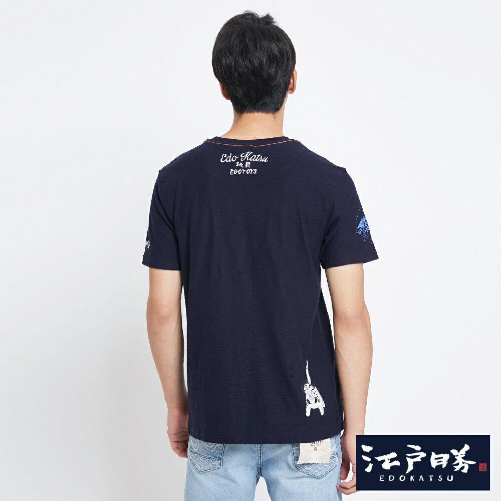 EDOKATSU江戶勝 童玩虎偶 短袖T恤-男款 丈青 零碼 1