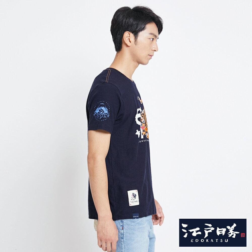 EDOKATSU江戶勝 童玩虎偶 短袖T恤-男款 丈青 零碼 2