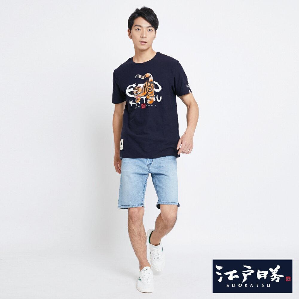 EDOKATSU江戶勝 童玩虎偶 短袖T恤-男款 丈青 零碼 4