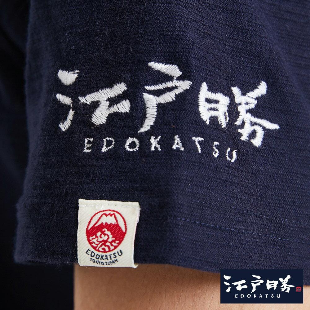 EDOKATSU江戶勝 童玩虎偶 短袖T恤-男款 丈青 零碼 6