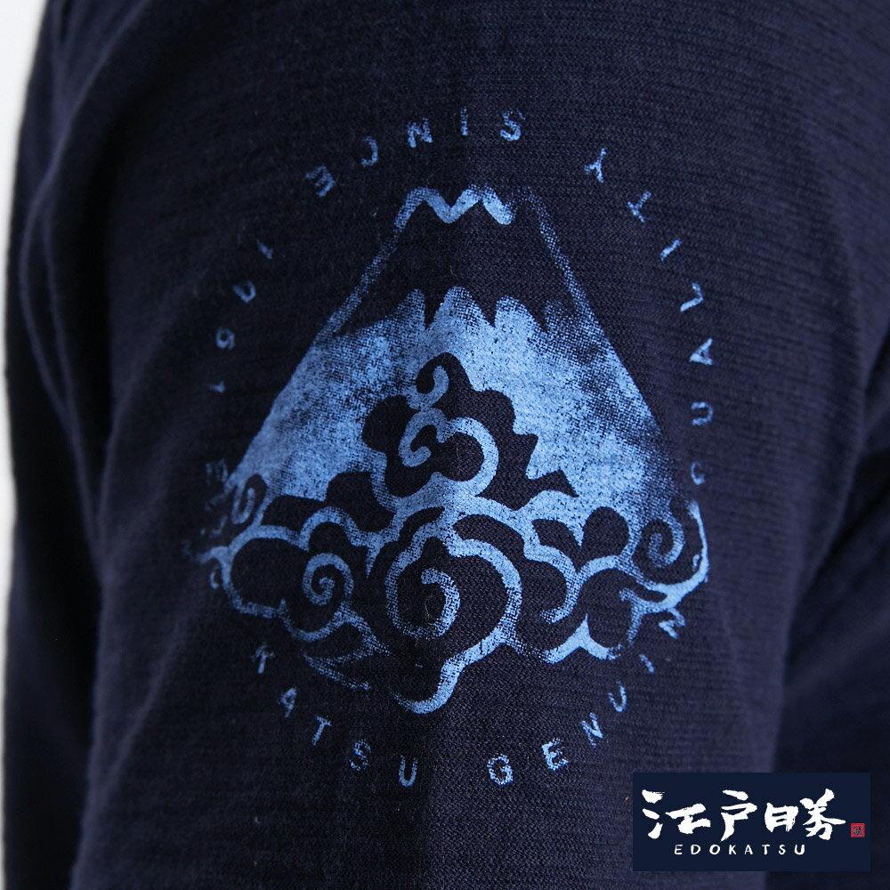 EDOKATSU江戶勝 童玩虎偶 短袖T恤-男款 丈青 零碼 7
