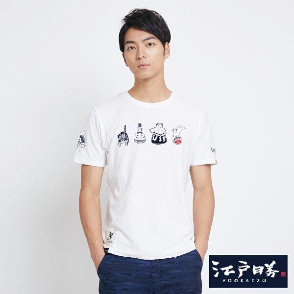【新品換季2件以上7折↘】【江戶勝系列】EDWINEDOKATSU趣味童玩短袖T恤-男款米白【第3件起單數件手動折價