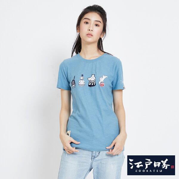 【新品換季2件以上7折↘】【江戶勝系列】EDWINEDOKATSU趣味童玩短袖T恤-女款水藍【第3件起單數件手動折價