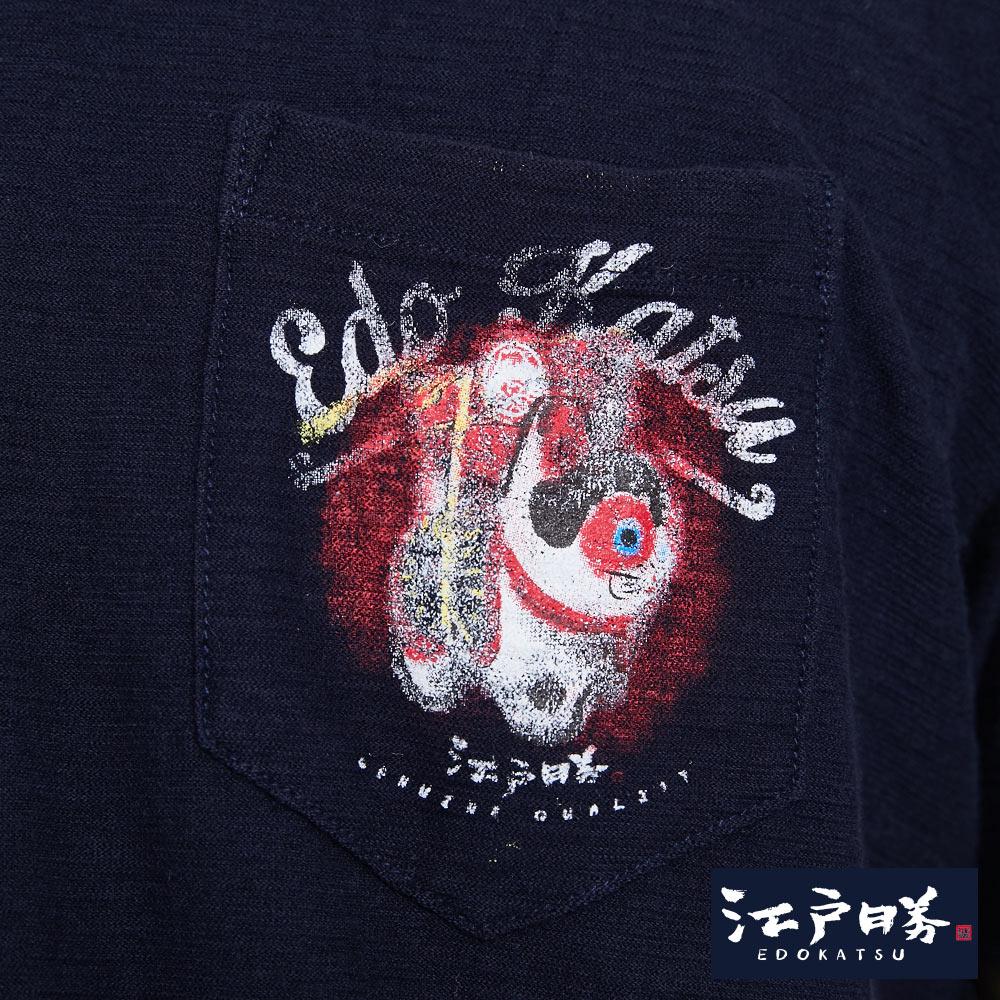 EDOKATSU江戶勝 雲山圖印貼袋 短袖T恤-男款 丈青 | APP結帳限定折扣| 單件憑序號 19Jun50 單筆666再折50元| 單件憑序號 GT-MEN1906 單筆799再折70元 [限用一次] 6