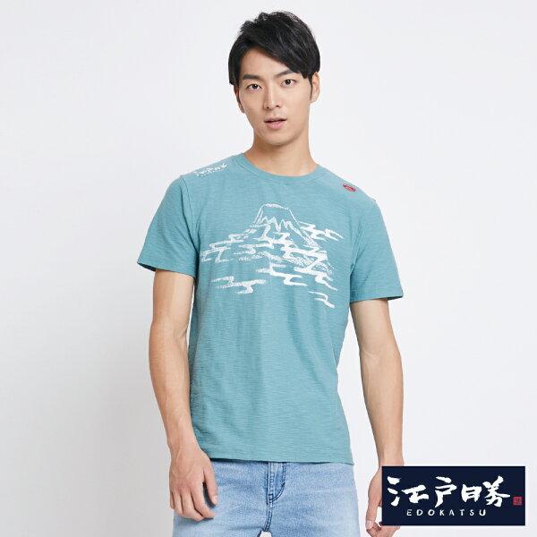 【新品上市↘】【江戶勝系列】EDWINEDOKATSU雲海富士山短袖T恤-男款藍綠【5月會員消費滿3000元再賺15%點數】
