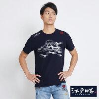 EDOKATSU江戶勝 雲海富士山 短袖T恤-男款 丈青 0