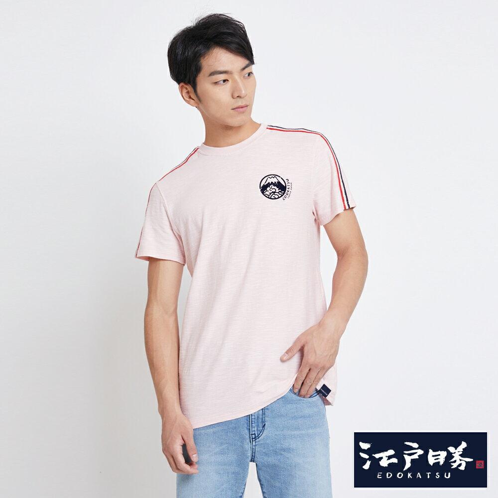 EDOKATSU江戶勝 織帶LOGO印圖 短袖T恤-男款 粉色