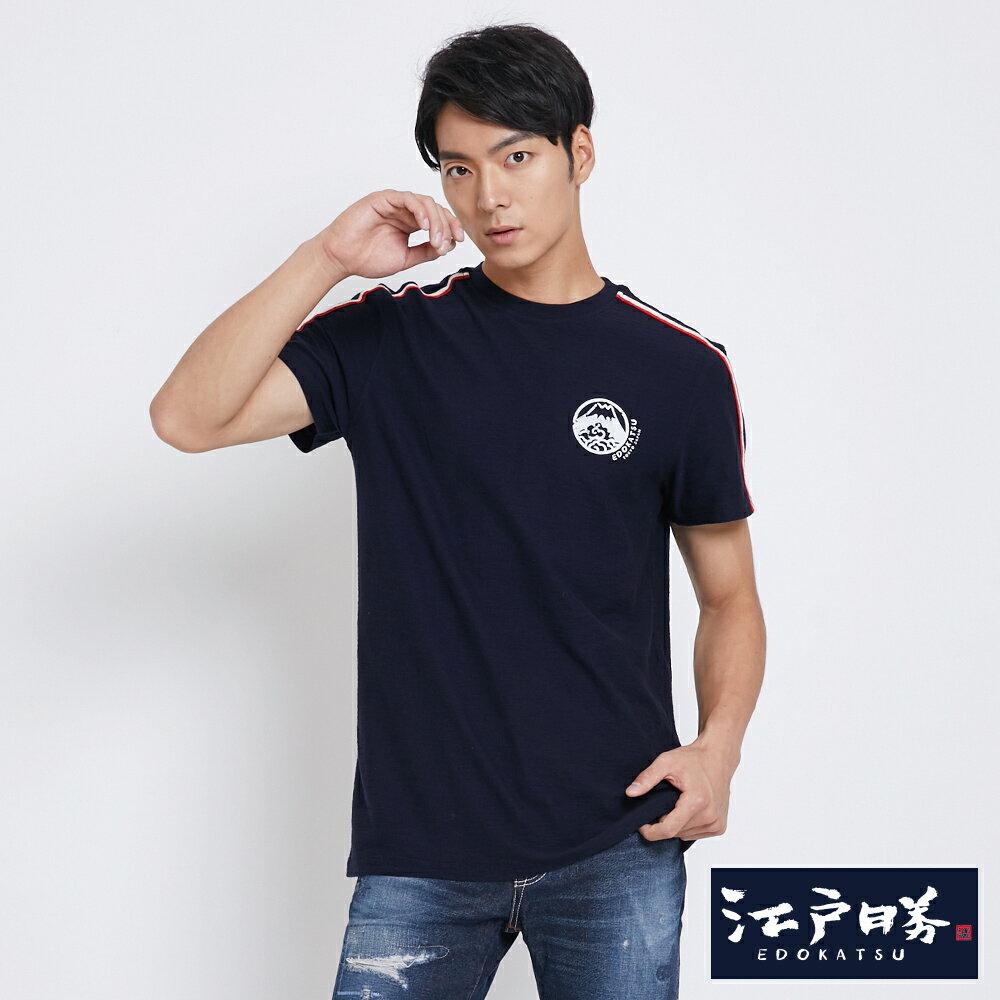 EDOKATSU江戶勝 織帶LOGO印圖 短袖T恤-男款 丈青