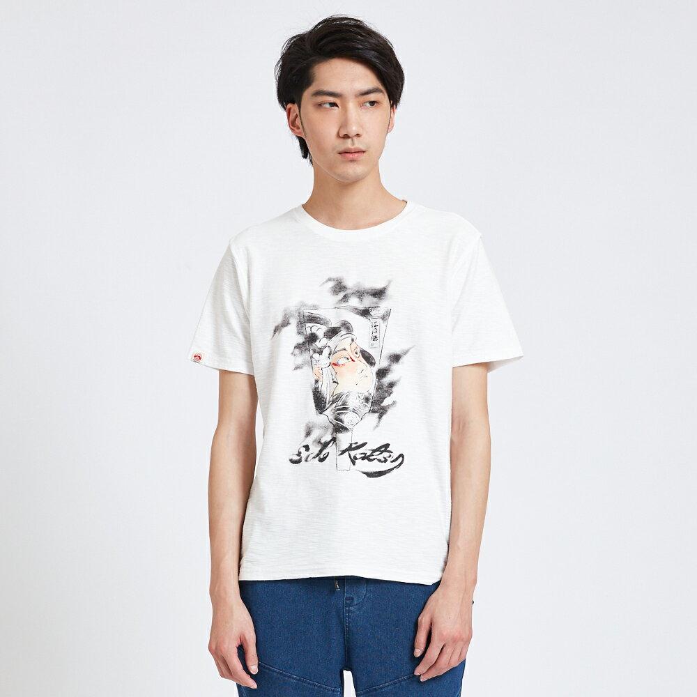 【滿額領券折$150】EDOKATSU江戶勝 人像扇印圖 短袖T恤-男款 米白