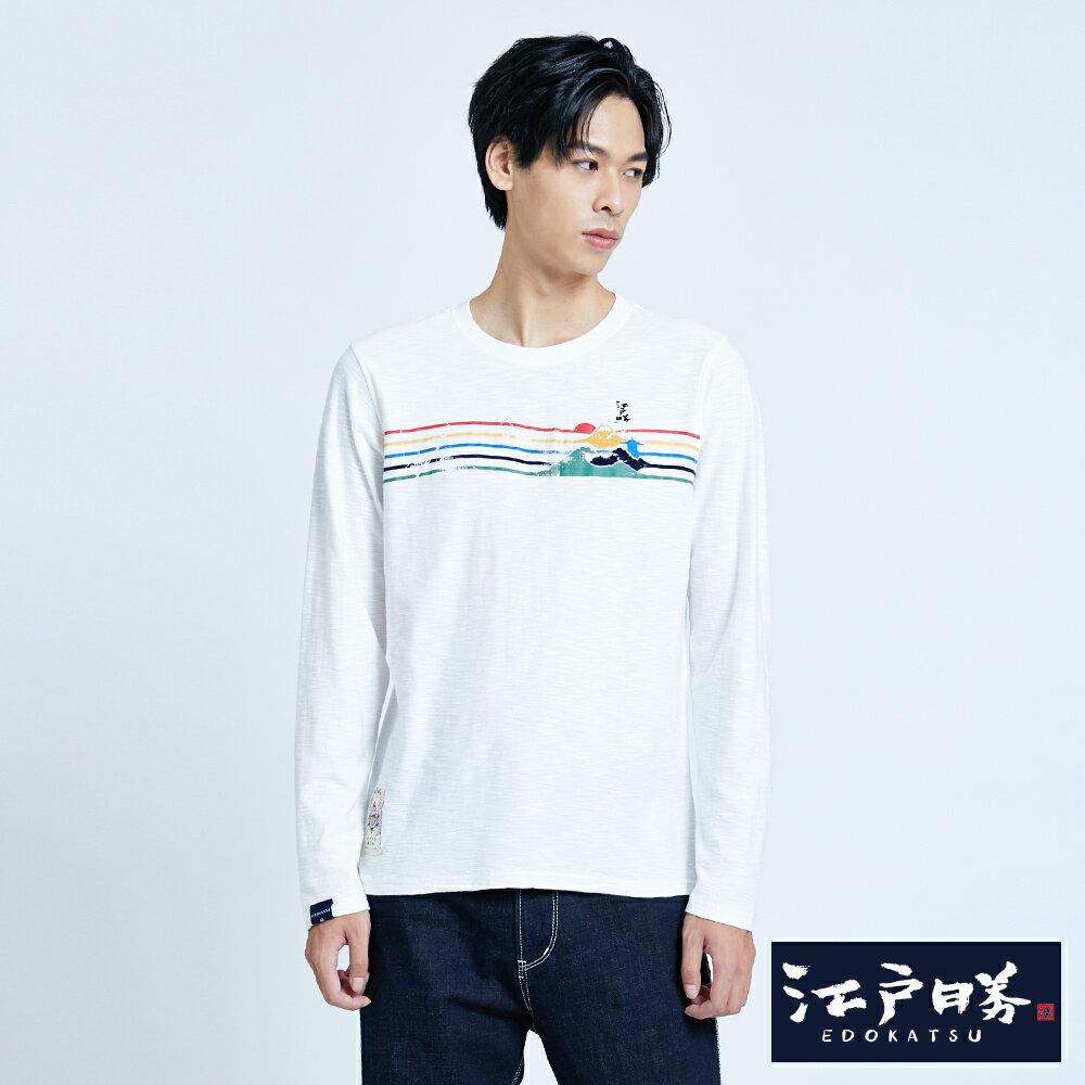 新品↘EDOKATSU江戶勝 山水圖橫紋 薄長袖T恤-男款 米白色 關東散策 0