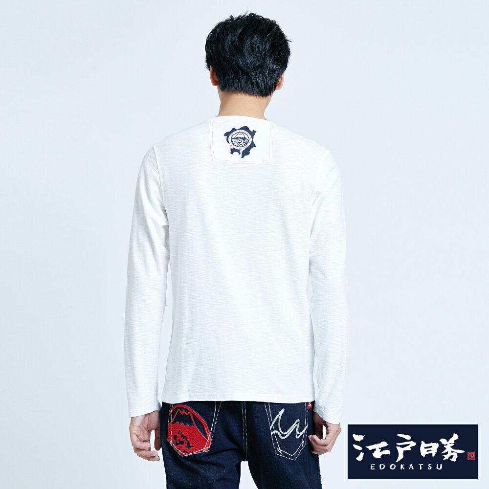 新品↘EDOKATSU江戶勝 山水圖橫紋 薄長袖T恤-男款 米白色 關東散策 2