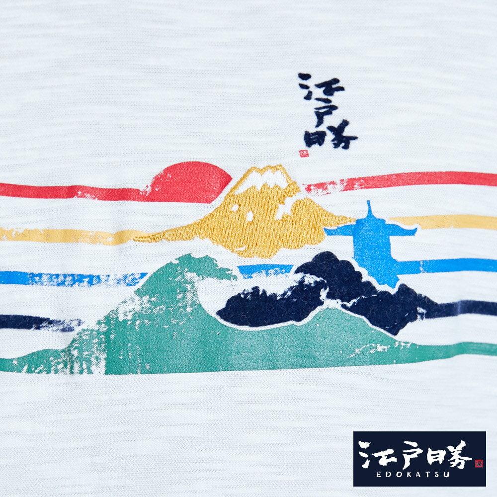 新品↘EDOKATSU江戶勝 山水圖橫紋 薄長袖T恤-男款 米白色 關東散策 6