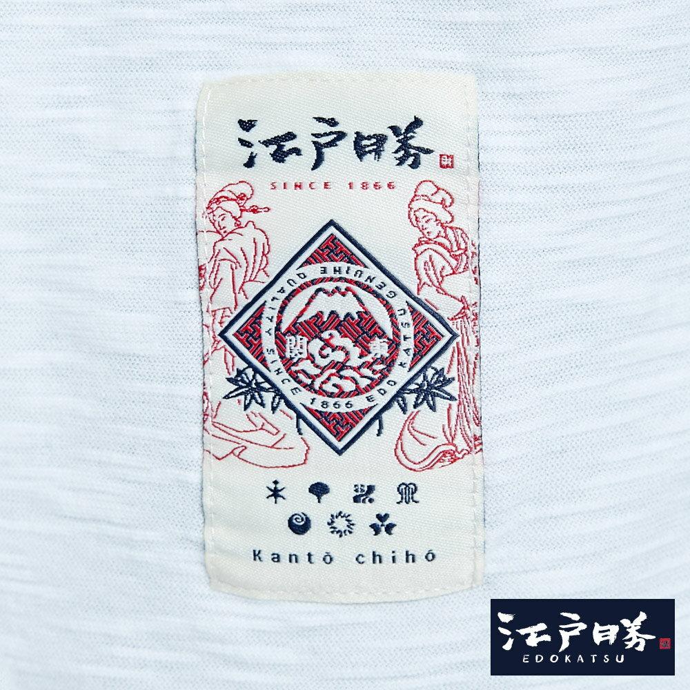 新品↘EDOKATSU江戶勝 山水圖橫紋 薄長袖T恤-男款 米白色 關東散策 8