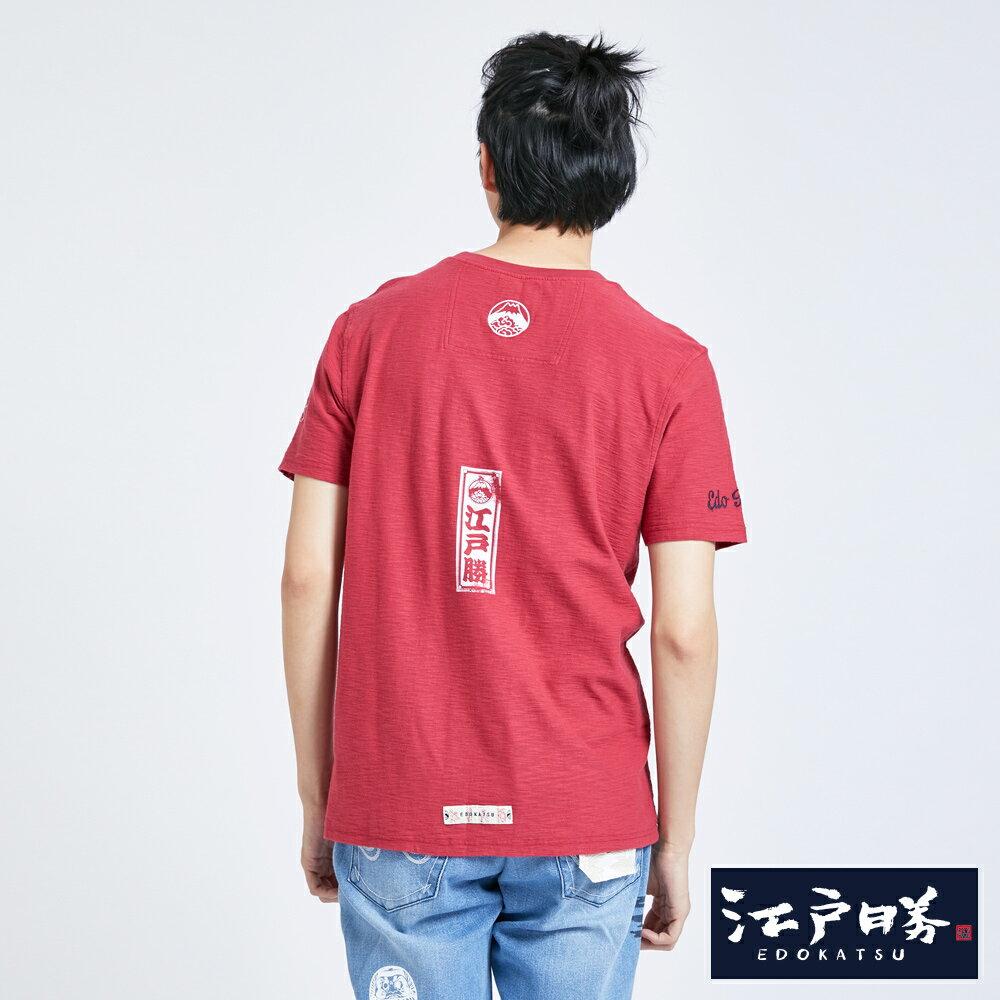 EDOKATSU江戶勝 市井人群印花 短袖T恤-男款 朱紅 2