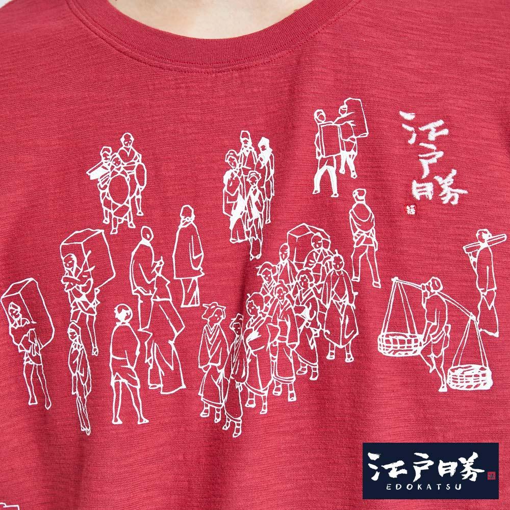 EDOKATSU江戶勝 市井人群印花 短袖T恤-男款 朱紅 6