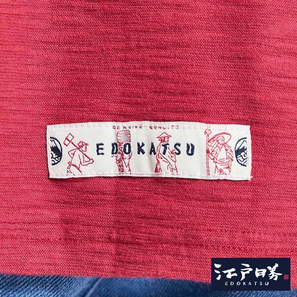 EDOKATSU江戶勝 市井人群印花 短袖T恤-男款 朱紅 9
