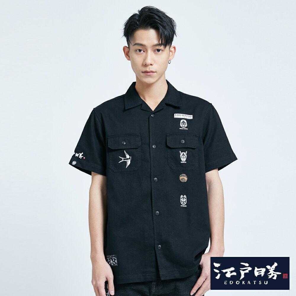 【APP領券9折】新品↘EDOKATSU江戶勝 能面工裝短袖襯衫-男款  黑色 0