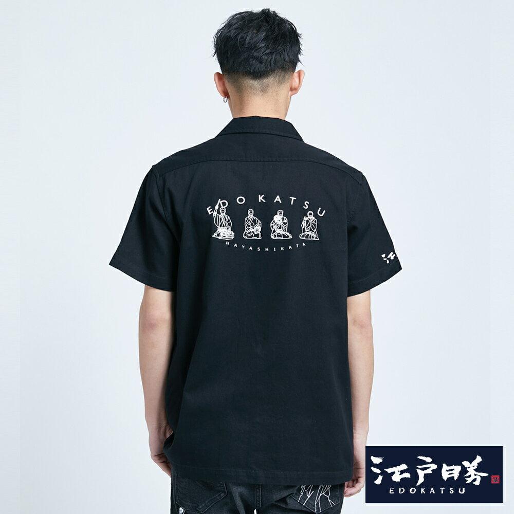 【APP領券9折】新品↘EDOKATSU江戶勝 能面工裝短袖襯衫-男款  黑色 2
