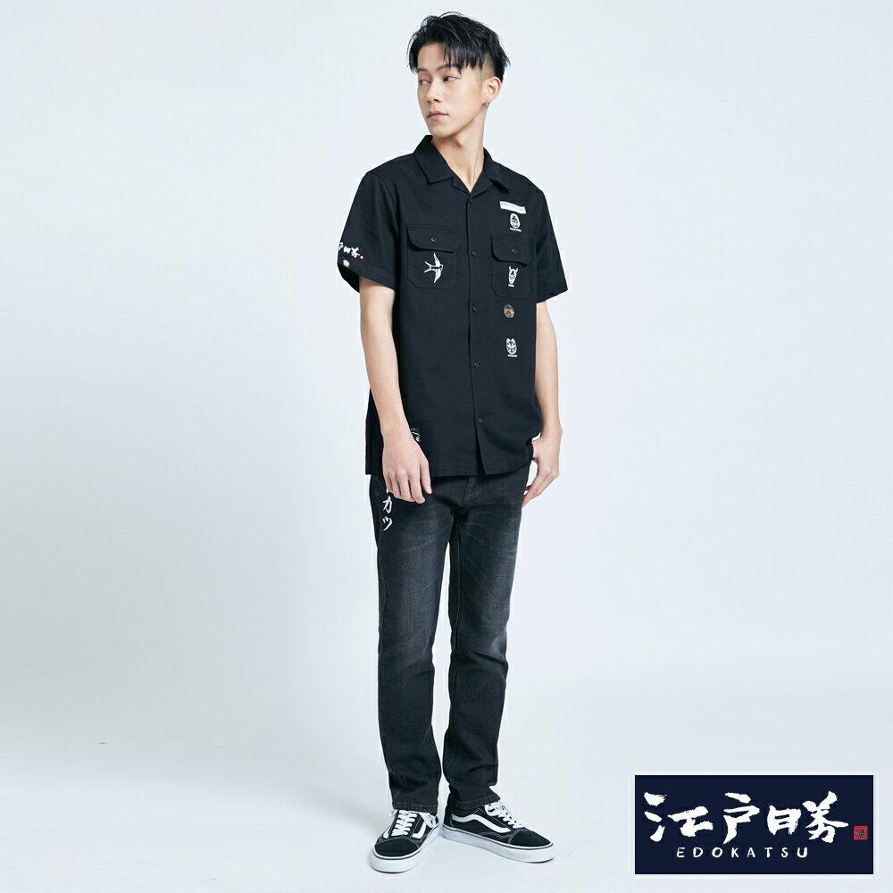【APP領券9折】新品↘EDOKATSU江戶勝 能面工裝短袖襯衫-男款  黑色 6