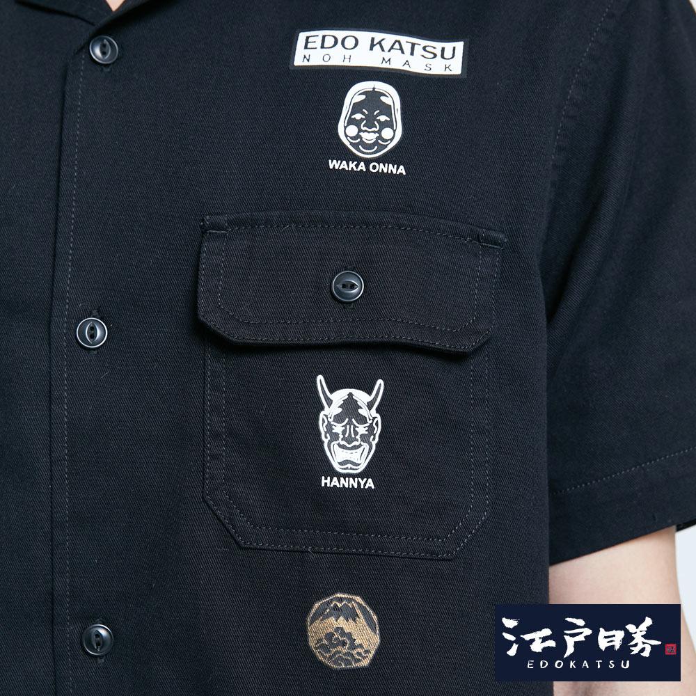 【APP領券9折】新品↘EDOKATSU江戶勝 能面工裝短袖襯衫-男款  黑色 7