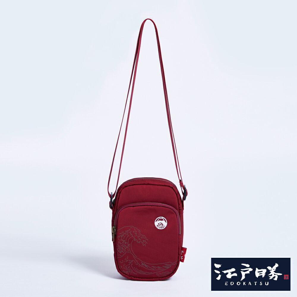 新品↘EDOKATSU江戶勝 限量富士山繡海浪 小側背包-中性款 紅色 0