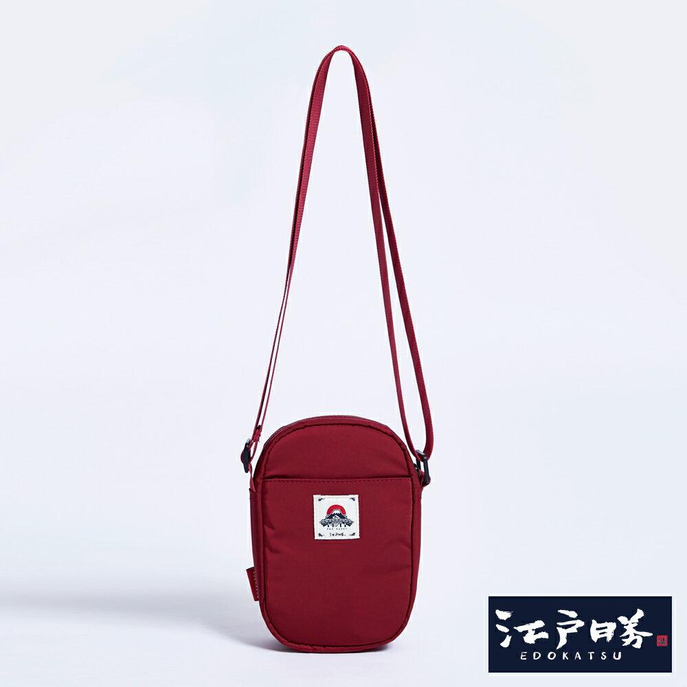 新品↘EDOKATSU江戶勝 限量富士山繡海浪 小側背包-中性款 紅色 2