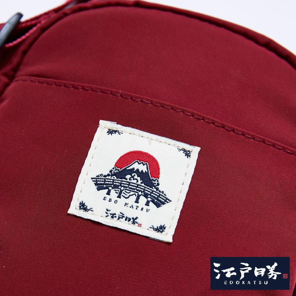 新品↘EDOKATSU江戶勝 限量富士山繡海浪 小側背包-中性款 紅色 5