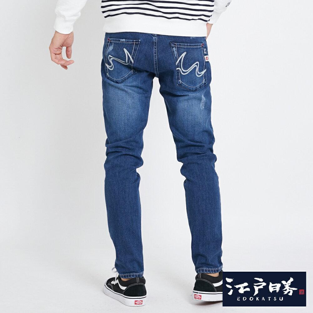 新品↘EDOKATSU江戶勝 繡章 窄直筒牛仔褲-中性款 石洗藍 SLIM 1