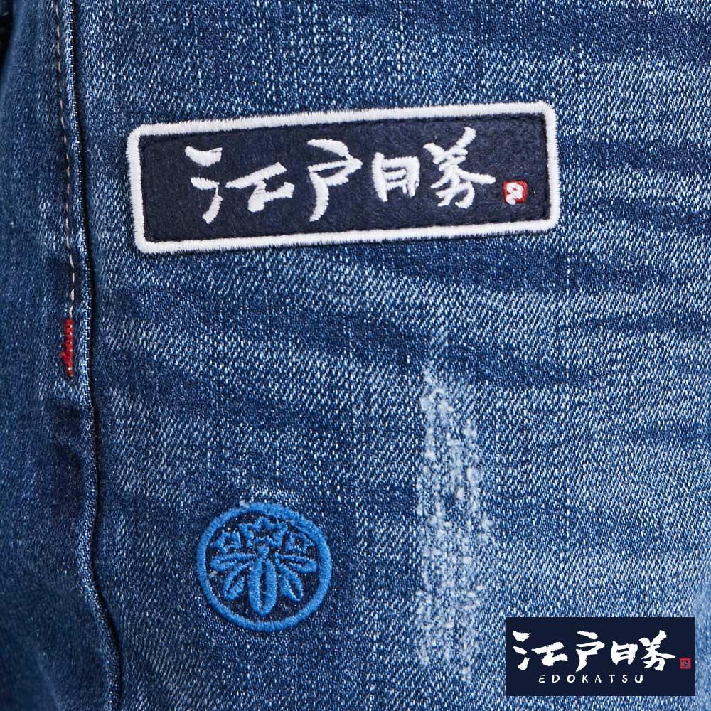 新品↘EDOKATSU江戶勝 繡章 窄直筒牛仔褲-中性款 石洗藍 SLIM 7