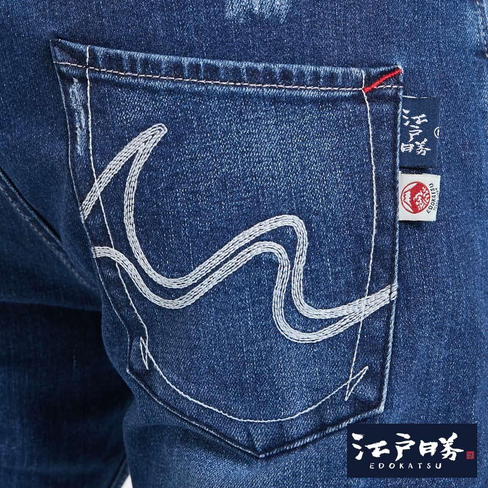 新品↘EDOKATSU江戶勝 繡章 窄直筒牛仔褲-中性款 石洗藍 SLIM 9