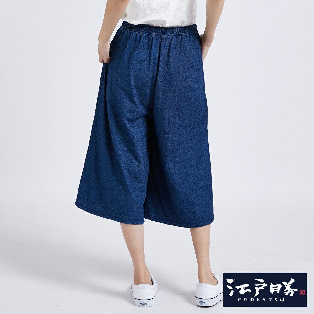 新品↘EDOKATSU江戶勝 INDIGO禪風 側開岔牛仔褲裙-女款 石洗藍 WIDE LEG CULOTTES 1