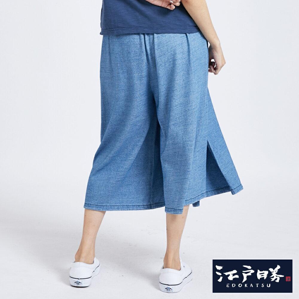 新品↘EDOKATSU江戶勝 INDIGO禪風 側開岔牛仔褲裙-女款 漂淺藍 WIDE LEG CULOTTES 1