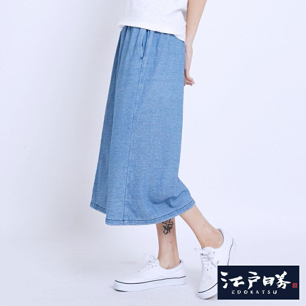 新品↘EDOKATSU江戶勝 INDIGO禪風 側開岔牛仔褲裙-女款 漂淺藍 WIDE LEG CULOTTES 2