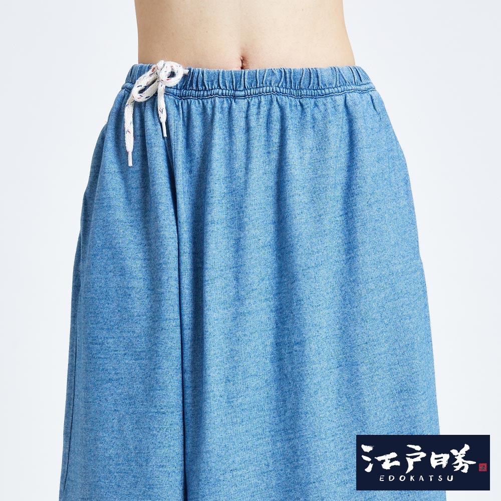 新品↘EDOKATSU江戶勝 INDIGO禪風 側開岔牛仔褲裙-女款 漂淺藍 WIDE LEG CULOTTES 5