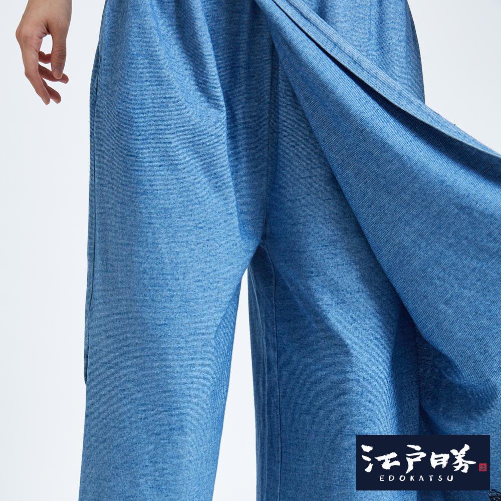新品↘EDOKATSU江戶勝 INDIGO禪風 側開岔牛仔褲裙-女款 漂淺藍 WIDE LEG CULOTTES 7