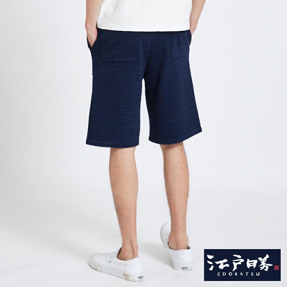 EDOKATSU江戶勝 INDIGO繡花抽繩 棉質短褲-男款 酵洗藍 SHORTS 1