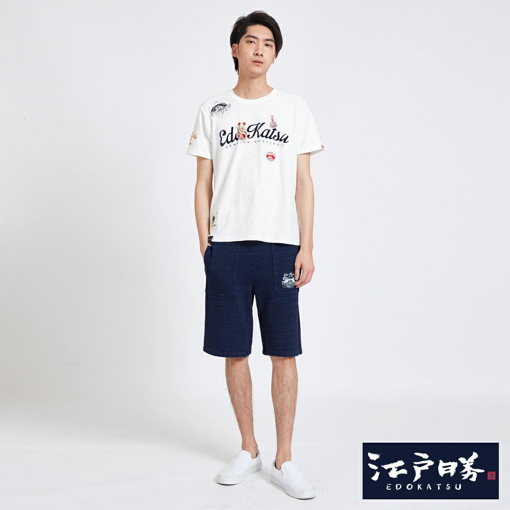EDOKATSU江戶勝 INDIGO繡花抽繩 棉質短褲-男款 酵洗藍 SHORTS 4