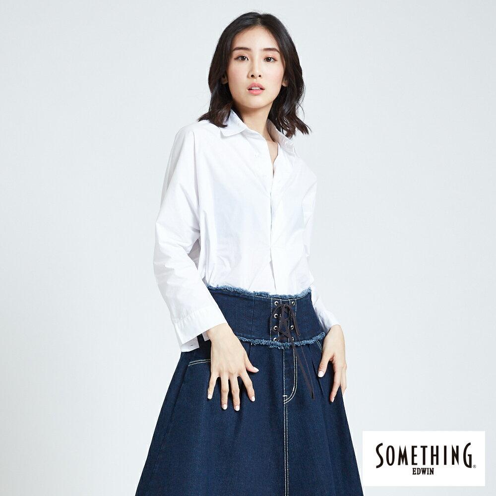 SOMETHING  優雅垂墜開襟式 長袖襯衫-女款 白色 0