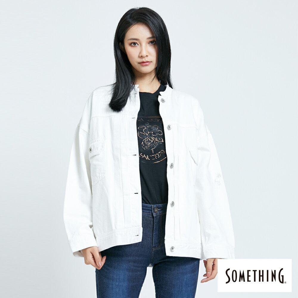 【APP領券9折】新品↘SOMETHING 寬版小領牛仔外套-女款 白色 0