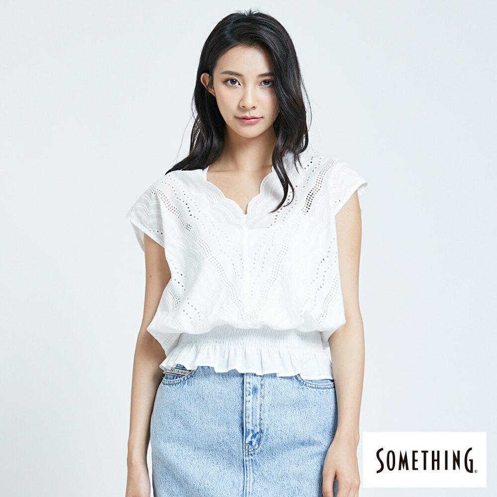【領券9折】新品↘SOMETHING 蕾絲V領短袖上衣-女款 米白色 0